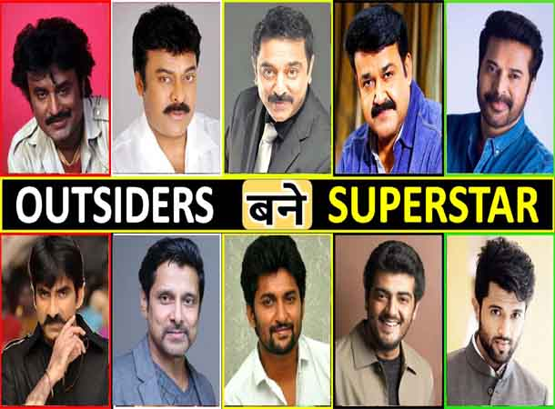 15 Non-Nepotisms | Outsiders of South Indian Film Industry Who Have Achieved Success Themselves