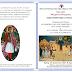 Ιωάννινα:Επιστημονικό συνέδριο για την εθνική και πνευματική προσφορά του Αγίου Κοσμά & τους Αγώνες των Σουλιωτών για την ελευθερία