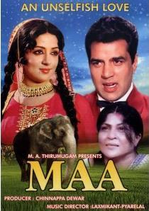 Maa (1977)