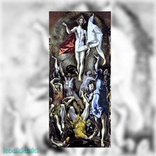 Έργο του El Greco - Δ. Θεοτοκόπουλος, Η ανάσταση, 1595