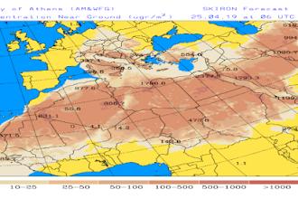 Δυτ. Μακεδονία: Προειδοποίηση για μεταφορά Αφρικανικής σκόνης