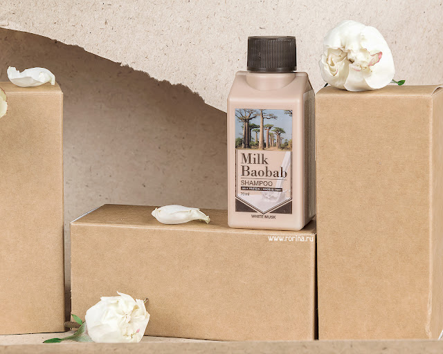 Milk Baobab Шампунь White Musk: отзывы с фото