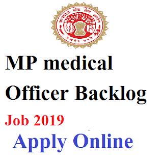 मध्य प्रदेश पब्लिक सर्विस कमीशन 1065  मेडिकल ऑफिसर भर्ती 2019