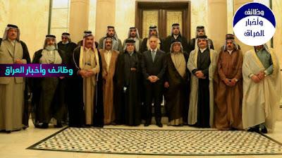 بالفيديو شاهد كيف استقبل رئيس الوزراء مصطفى الكاظمي شيوخ عشائر الناصرية