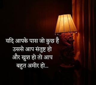 bura waqt quotes in hindi