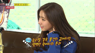Shin Se Kyung 신세경 Running Man E241 Screencap 13