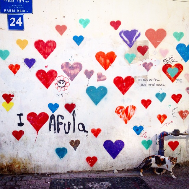 Самые фотографируемые достопримечательности Тель-Авива | Блог Rimma in Israel
