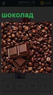 Кондитерское изделие шоколад и семена шоколадного дерева рассыпаны на столе