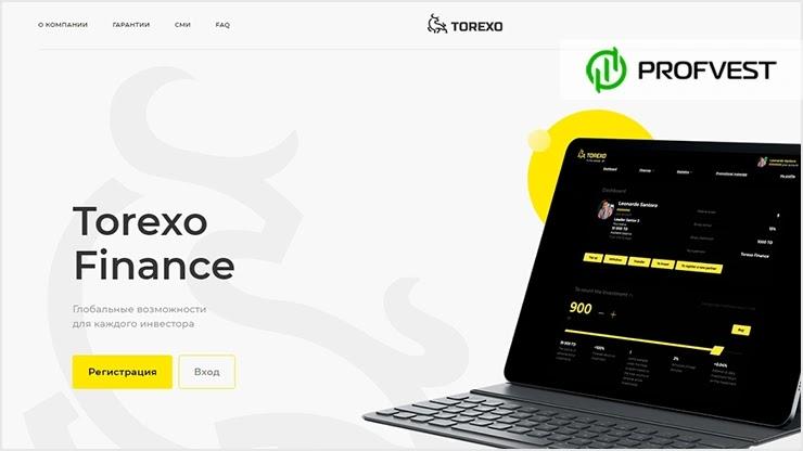 Torexo обзор и отзывы HYIP-проекта