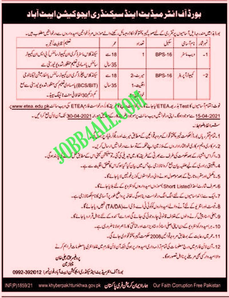 Latest BISE Abbottabad Education Jobs 2021 in Pakistan