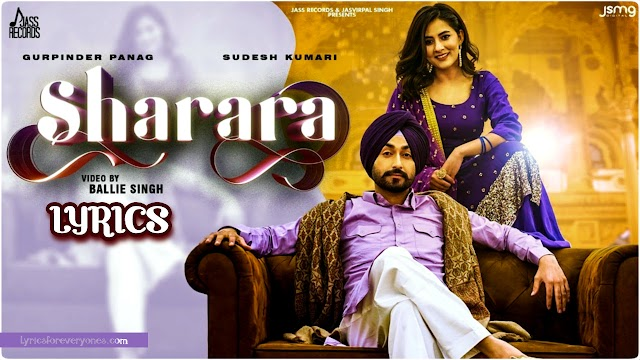 Sharara Lyrics
