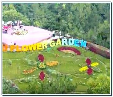 Wahana Batu Flower Garden