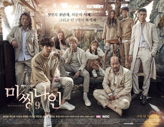 [At A Glance] Missing 9