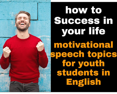 How to success in your life motivational speech for youth student in English