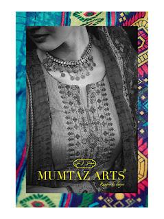 Mumtaz Arts Ikat salwar kameez Catalog