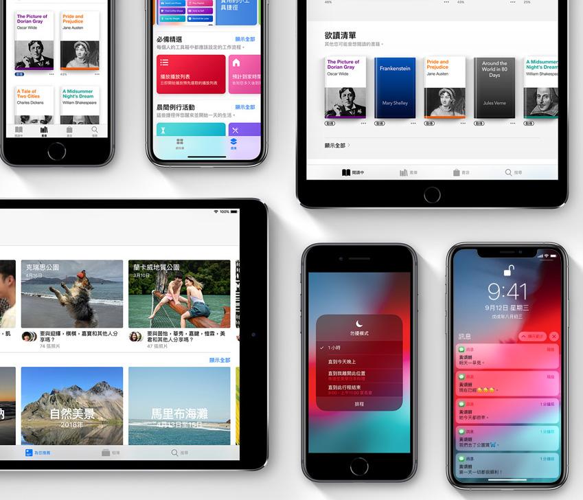 iOS 12.3.1 開放更新!修正訊息和郵件小問題
