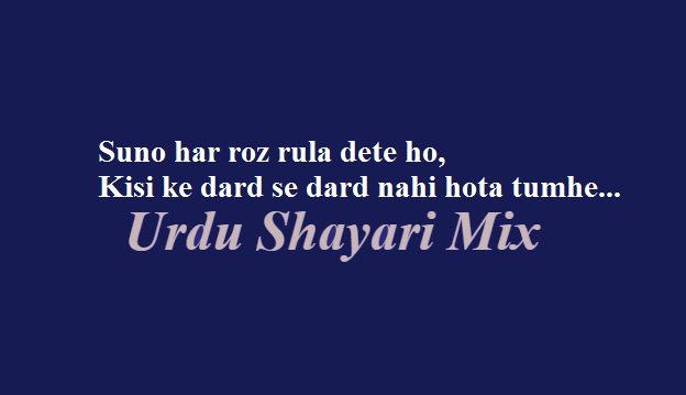 Urdu poetry | Urdu shari | Aansu shari