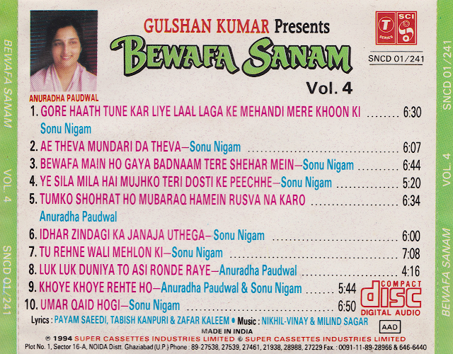 Download Bewafa Sanam Vol.4  [1993-MP3-VBR-320Kbps] Review