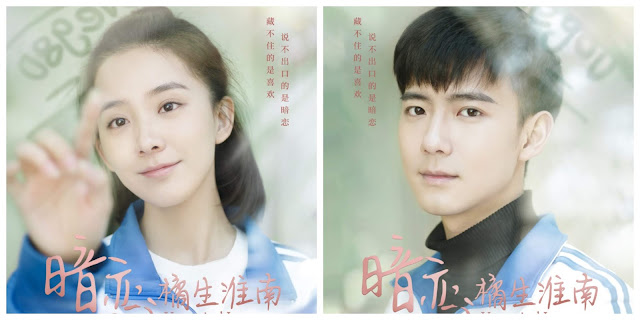unrequited love cdrama