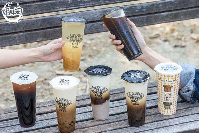 純天然的手炒黑糖,超多種黑糖組合搭配,不但好喝又健康-黑糖奶奶