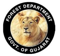 Gujarat Forest Guard Physical Test Scheduled Postponed Notification 1