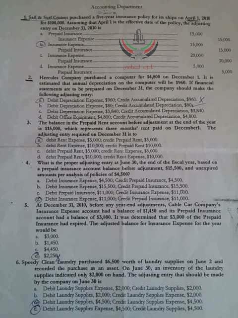 مكتبتي ال البيت - أسئلة سكند لمادة المحاسبة 1