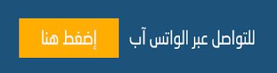 الشيخ ابو مسعود لجلب الحبيب و فك السحر