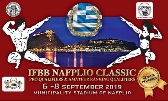 Επιστρέφει τον Σεπτέμβρη στο Ναύπλιο το IFBB Nafplio Classic 2019