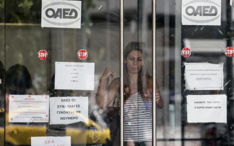 ΟΑΕΔ: Θέσεις για 3.000 ανέργους