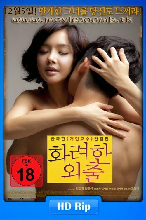 Dating love date service jewish new york 5