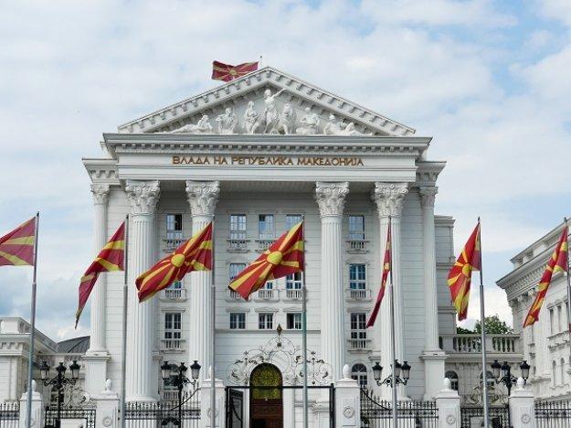 Αναζητώντας «θετικές» ειδήσεις, από τα Σκόπια και το επικοινωνιακό παιγνίδι