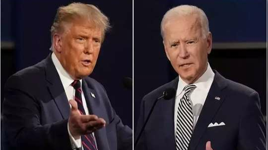 Crisis on Biden's swearing-in ceremony, Trump imposed emergency in Washington