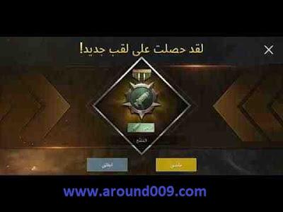 اروع اسماء ببجي Pubg 2020 || اسماء ببجي عربية وانجليزية