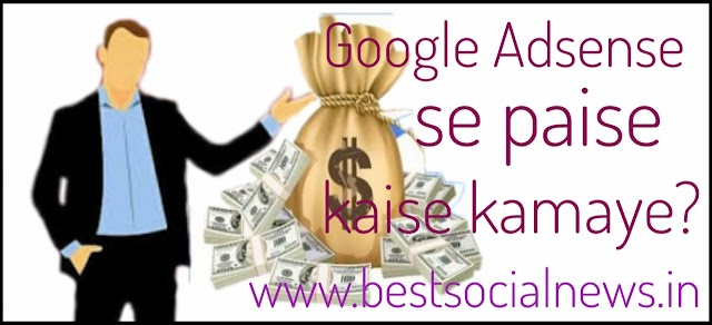 4 Easy ways to earn money from Google