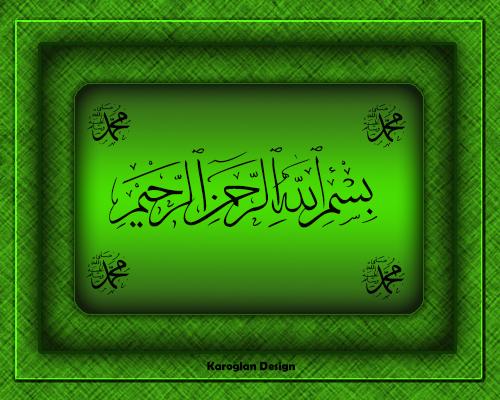 [Resim: besmele-vemuhammed-yazili-islami-resim-w...-de-V4.png]