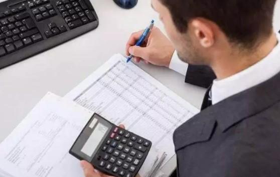 Cara Menghitung Persentase Omset Usaha - Keuntungan, Kerugian dan Komisi dalam Usaha