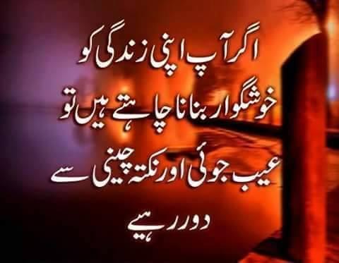 Mahefil E Naats Islamic Images ANAS MEMON