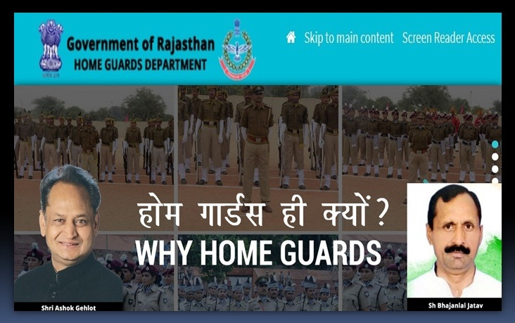 Rajasthan Home Guard Bharti 2020,Rajasthan home guard form2020