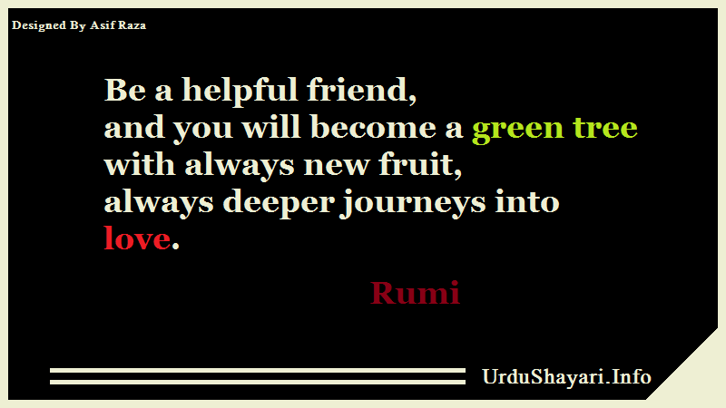Quotes on Friend, Love, Journey, green tree, fruit, positive, spiritual poetry