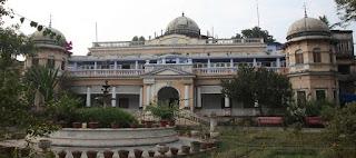 Paschim Medinipur District, West Bengal Recruitment