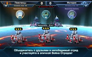 Star Wars: The Invasion v4.13.0.9941
