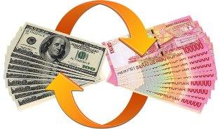 Kurs Rupiah terhadap dollar hari ini