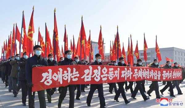 army-people rally, january 2021