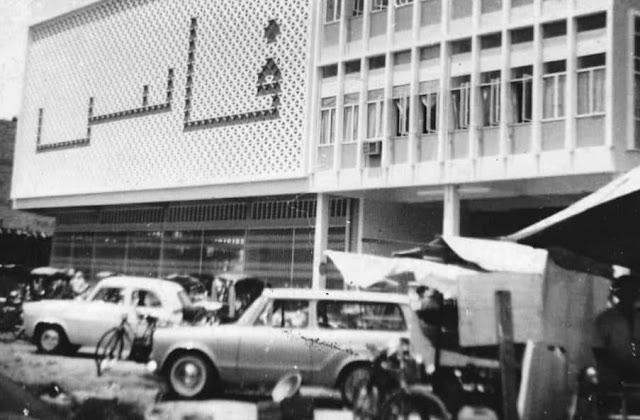 Media Amanah: Bangunan PAS Kelantan Dibina Guna Duit 'Derma' Tokey Judi