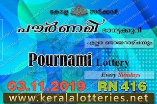 """Keralalotteries.net, """"kerala lottery result 3 11 2019 pournami RN 416"""" 3rd November 2019 Result, kerala lottery, kl result, yesterday lottery results, lotteries results, keralalotteries, kerala lottery, keralalotteryresult, kerala lottery result, kerala lottery result live, kerala lottery today, kerala lottery result today, kerala lottery results today, today kerala lottery result,03 11 2019, 3.11.2019, kerala lottery result 03-11-2019, pournami lottery results, kerala lottery result today pournami, pournami lottery result, kerala lottery result pournami today, kerala lottery pournami today result, pournami kerala lottery result, pournami lottery RN 416 results 3-11-2019, pournami lottery RN 416, live pournami lottery RN-416, pournami lottery, 03/11/2019 kerala lottery today result pournami, pournami lottery RN-416 3/11/2019, today pournami lottery result, pournami lottery today result, pournami lottery results today, today kerala lottery result pournami, kerala lottery results today pournami, pournami lottery today, today lottery result pournami, pournami lottery result today, kerala lottery result live, kerala lottery bumper result, kerala lottery result yesterday, kerala lottery result today, kerala online lottery results, kerala lottery draw, kerala lottery results, kerala state lottery today, kerala lottare, kerala lottery result, lottery today, kerala lottery today draw result"""