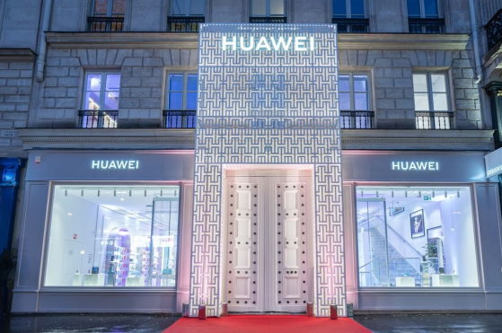 Mau Tau apa itu Huawei Mobile Services ( HMS )?