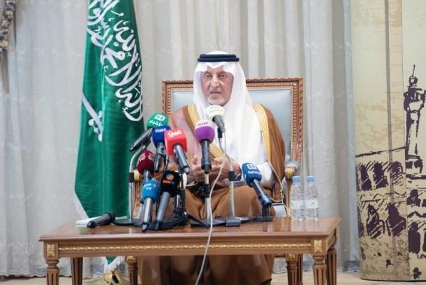 'Jangan Politisasi Haji, Makkah Hanya untuk Beribadah'