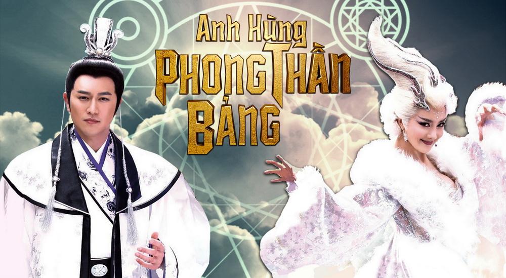Phim Anh Hùng Phong Thần Bảng 1