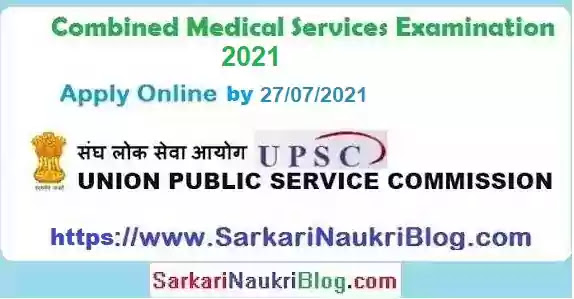 UPSC Combined Medical Services Examination 2021