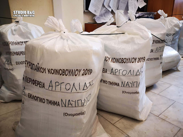 """Προεκλογικός """"πυρετός"""" στην Αργολίδα για τις προετοιμασίες των τετραπλών εκλογών"""